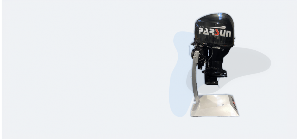 Great Range of Outboard Engines